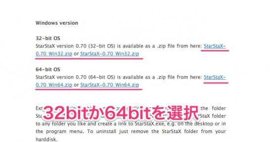 StarStaX_-_www_starstax_net