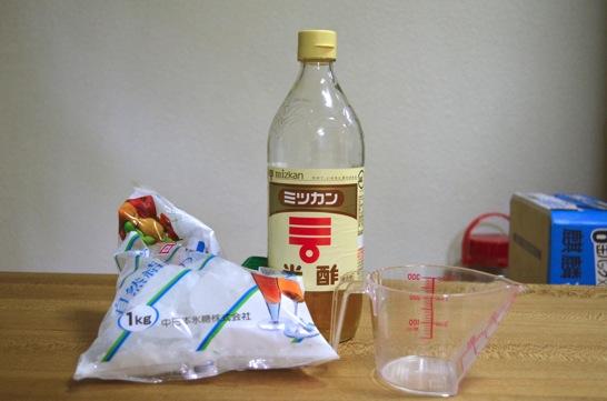 甘酢漬けの調味液の材料