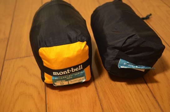 montbell(モンベル)ストームクルーザー