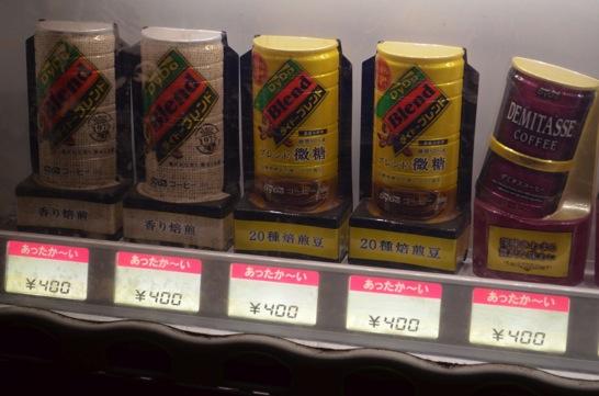 富士山九合目の缶コーヒーの値段