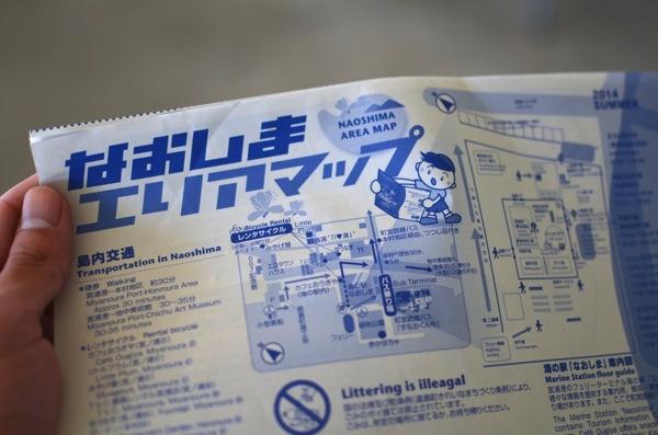 なおしまエリアマップ