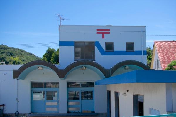 直島 郵便局