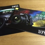 750-810-catalog.JPG