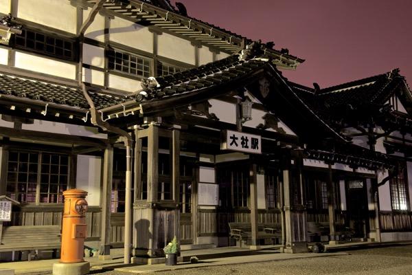 旧大社駅の夜景