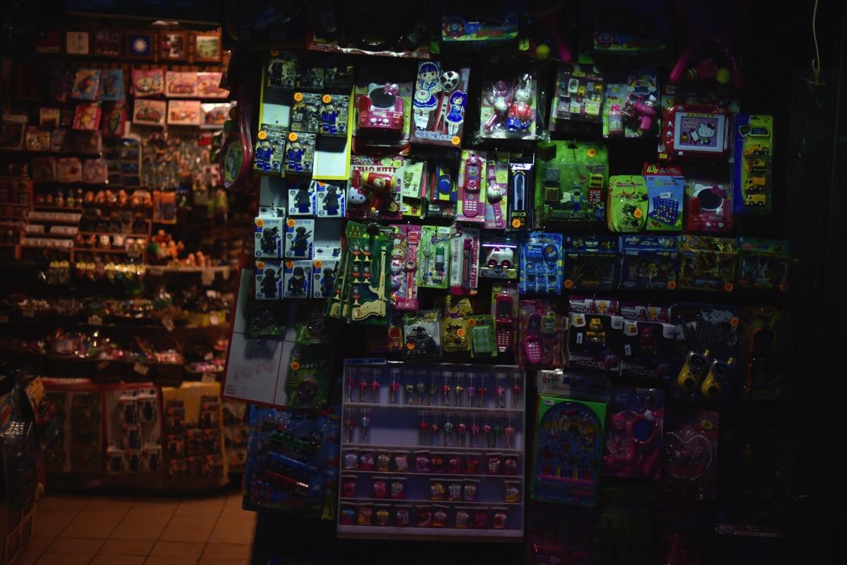九份おもちゃ屋