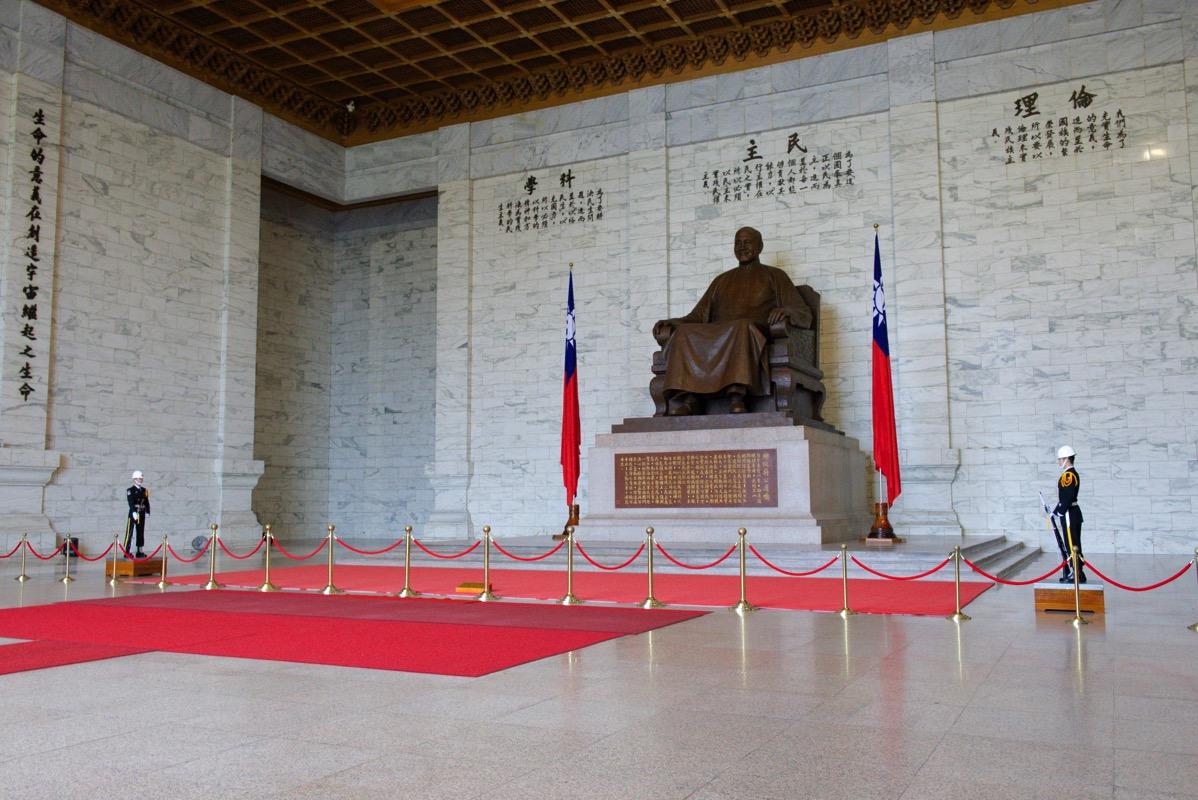 中正紀念堂と衛兵
