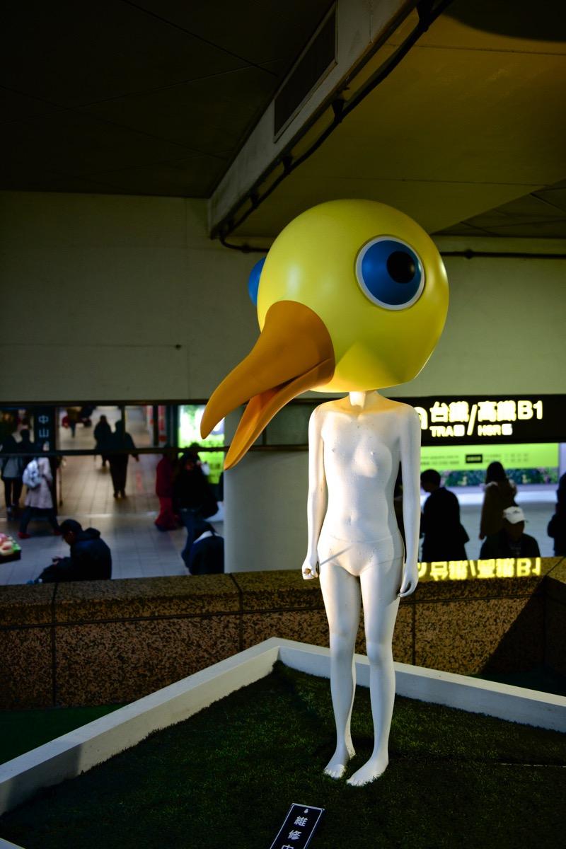 台湾 台北 鳥人