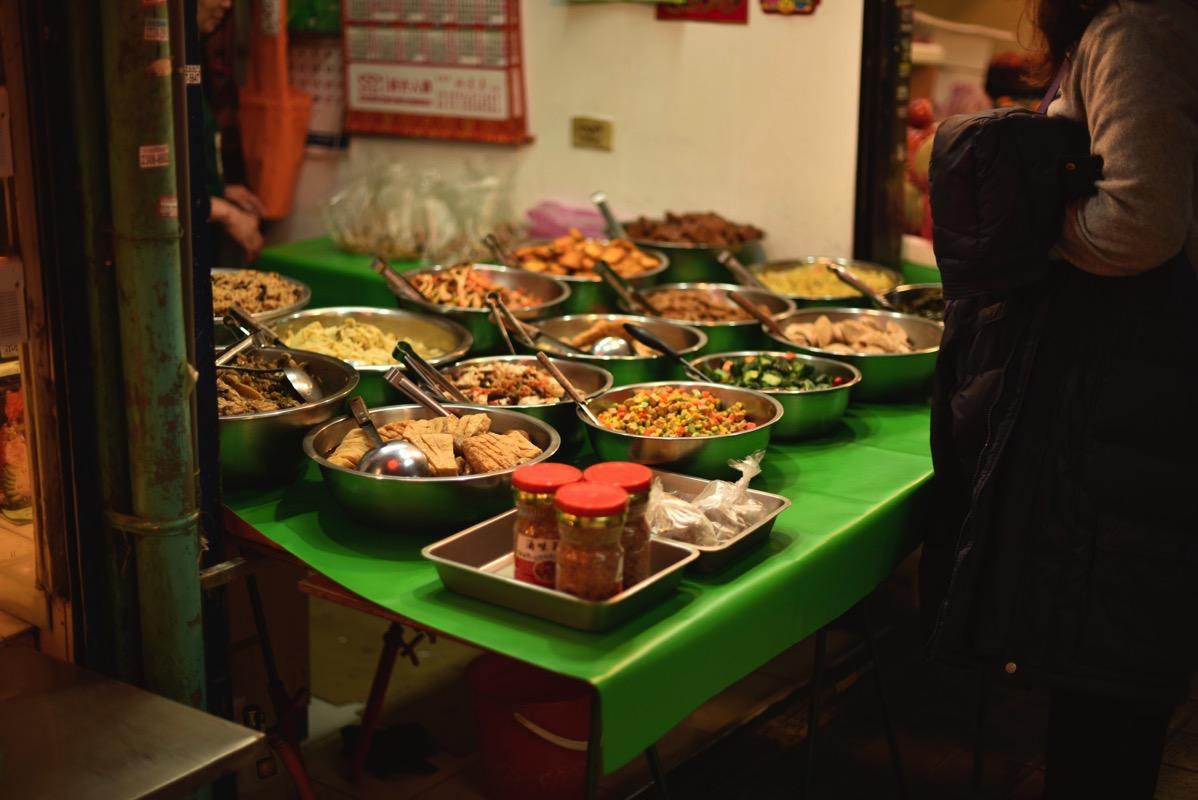 東三水街市場 惣菜