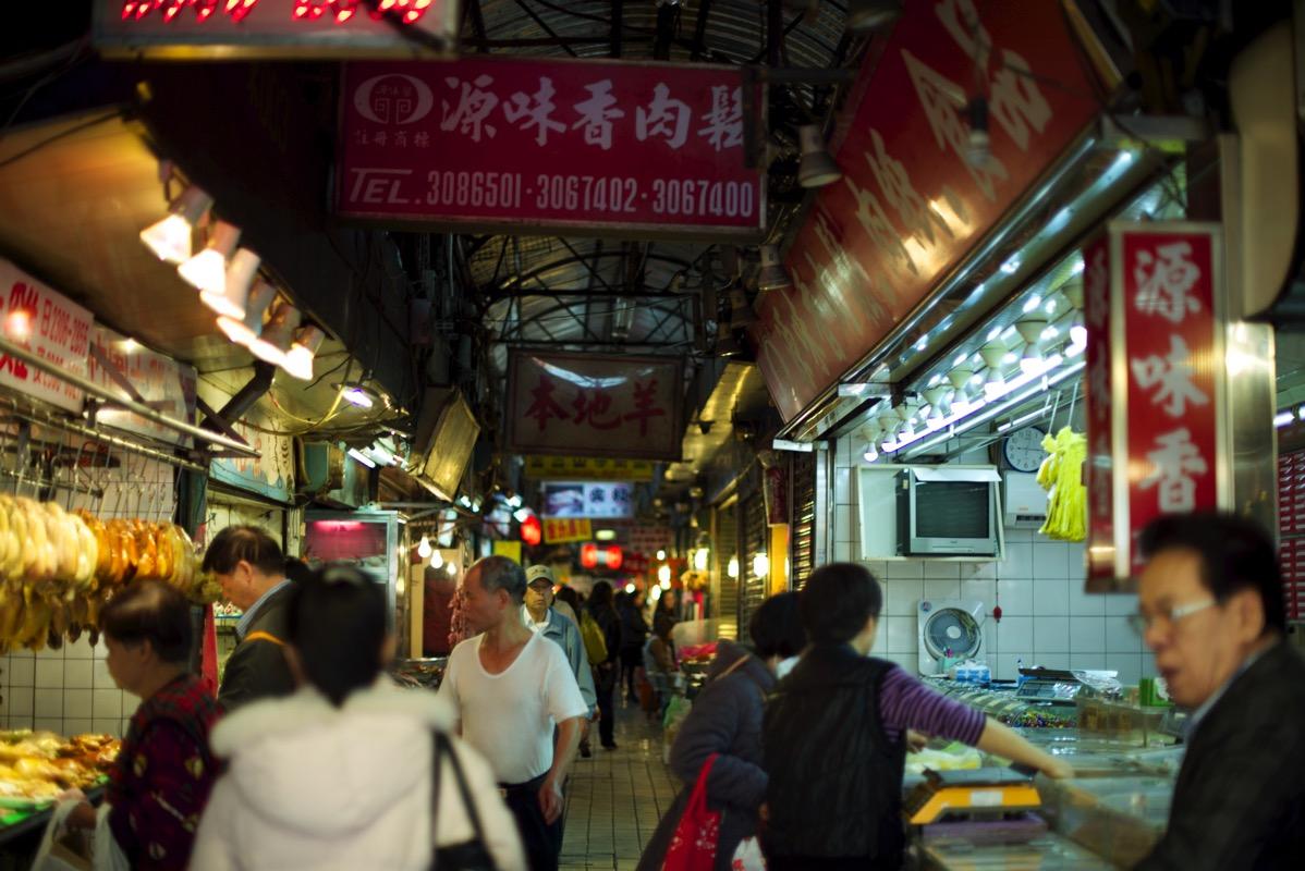 東三水街市場
