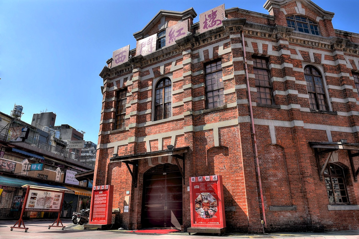 西門紅楼HDR