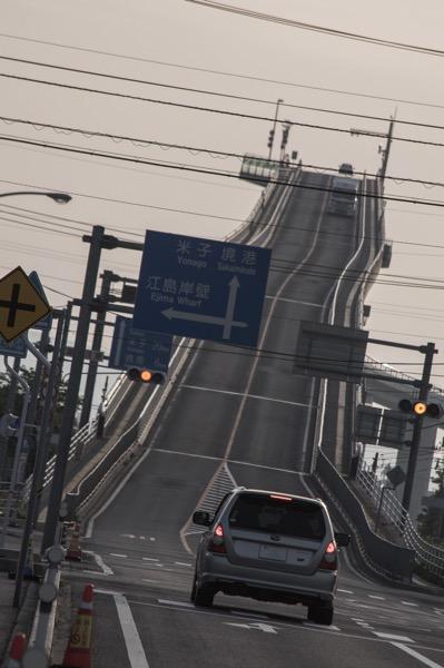 江島大橋 ベタ踏み坂