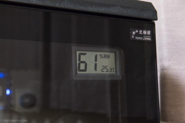 防湿庫ED-120CDT 除湿系