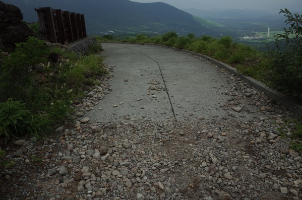 硫黄山道路