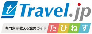 Traveljpたびねすロゴ1