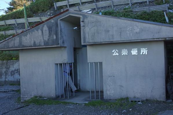 剣山 西島駅のトイレ