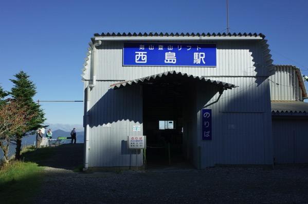 剣山 西島駅