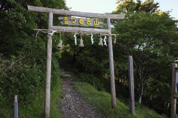 剣山 西島駅近くの鳥居