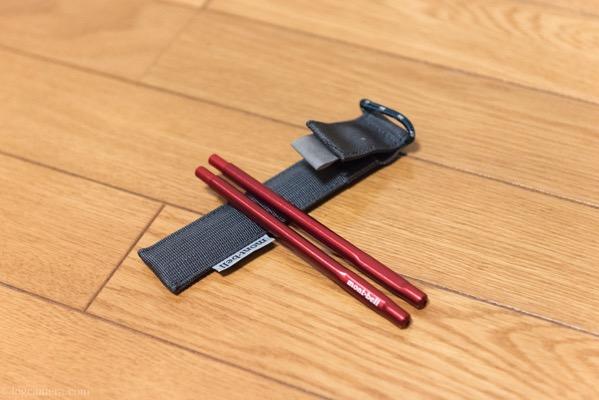 montbell 野箸