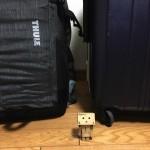 kaban-suitcase.jpg