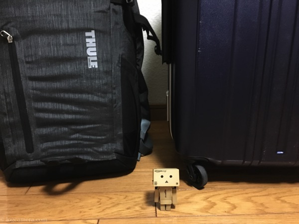 kaban-suitcase.jpg