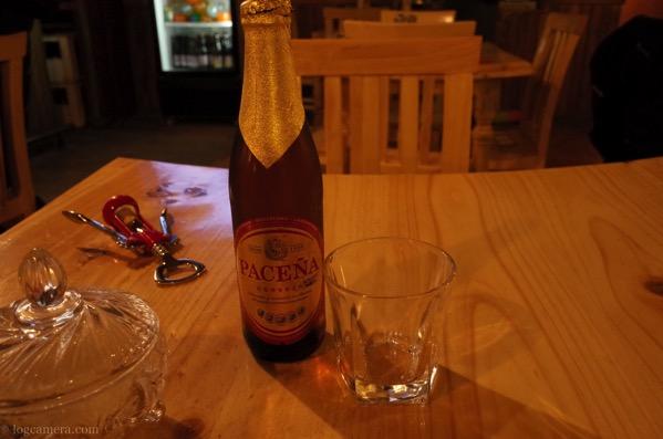 ウユニ ビール