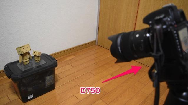 D750 で撮影