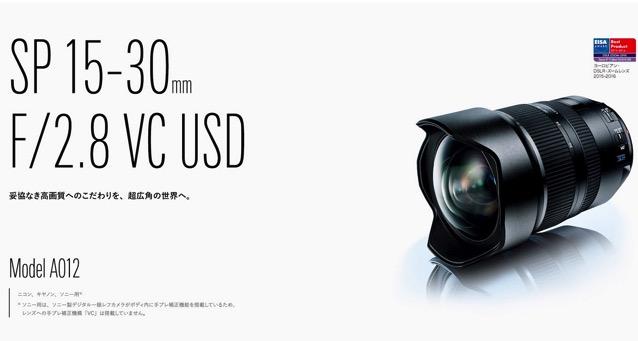 TAMRON SP 15 30mm F 2 8 Di VC USD