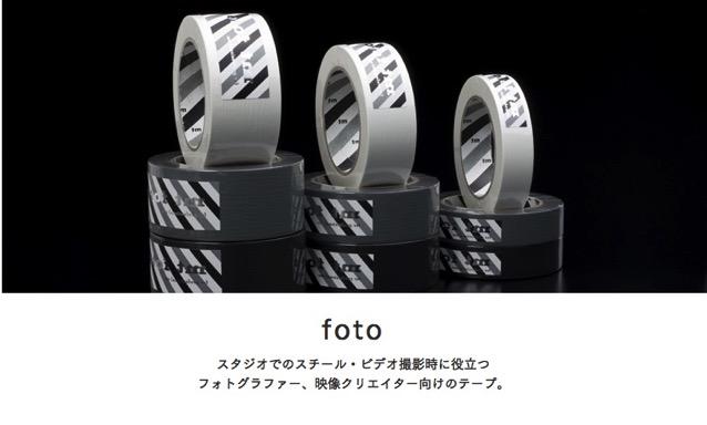 mt-foto