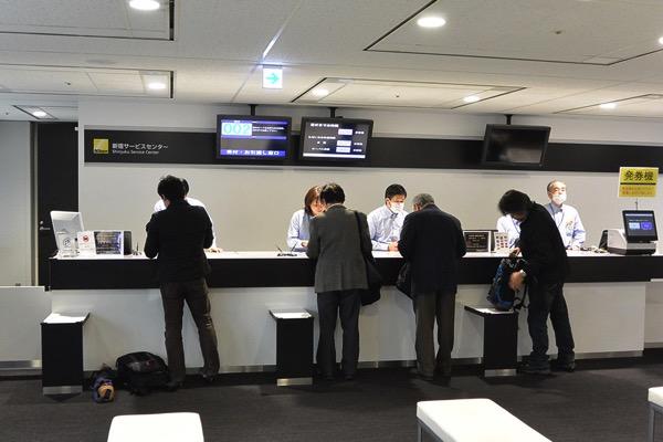 Nikon サービスセンター