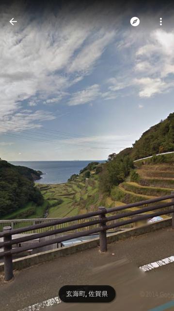 Google Map 浜野浦