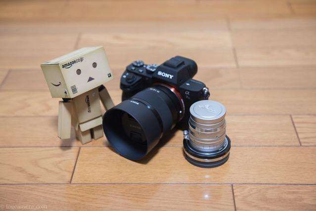 オールドレンズで遊びたくてSONYのα7Ⅱを買いました!Nikonのサブにも最適!