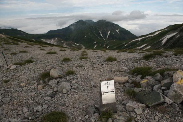 立山 大走りルート