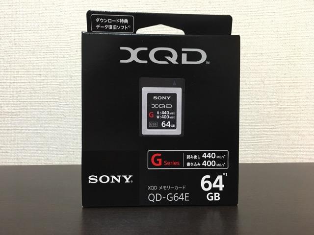 XQDカード Gシリーズ