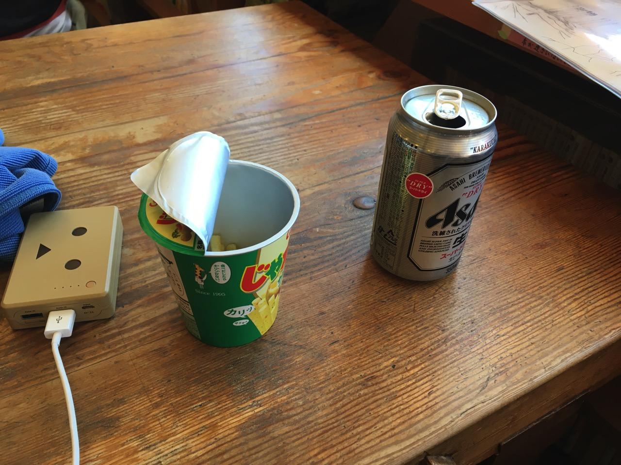 唐松岳 じゃがりことビール