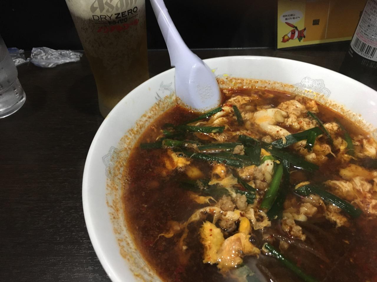 辛麺屋 桝元