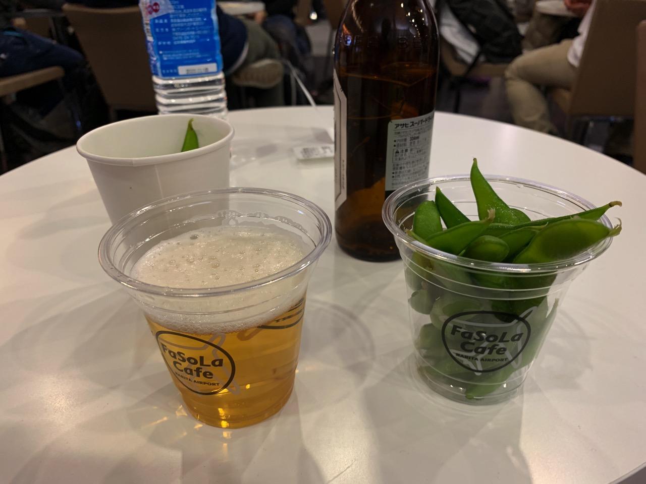 成田 ビール