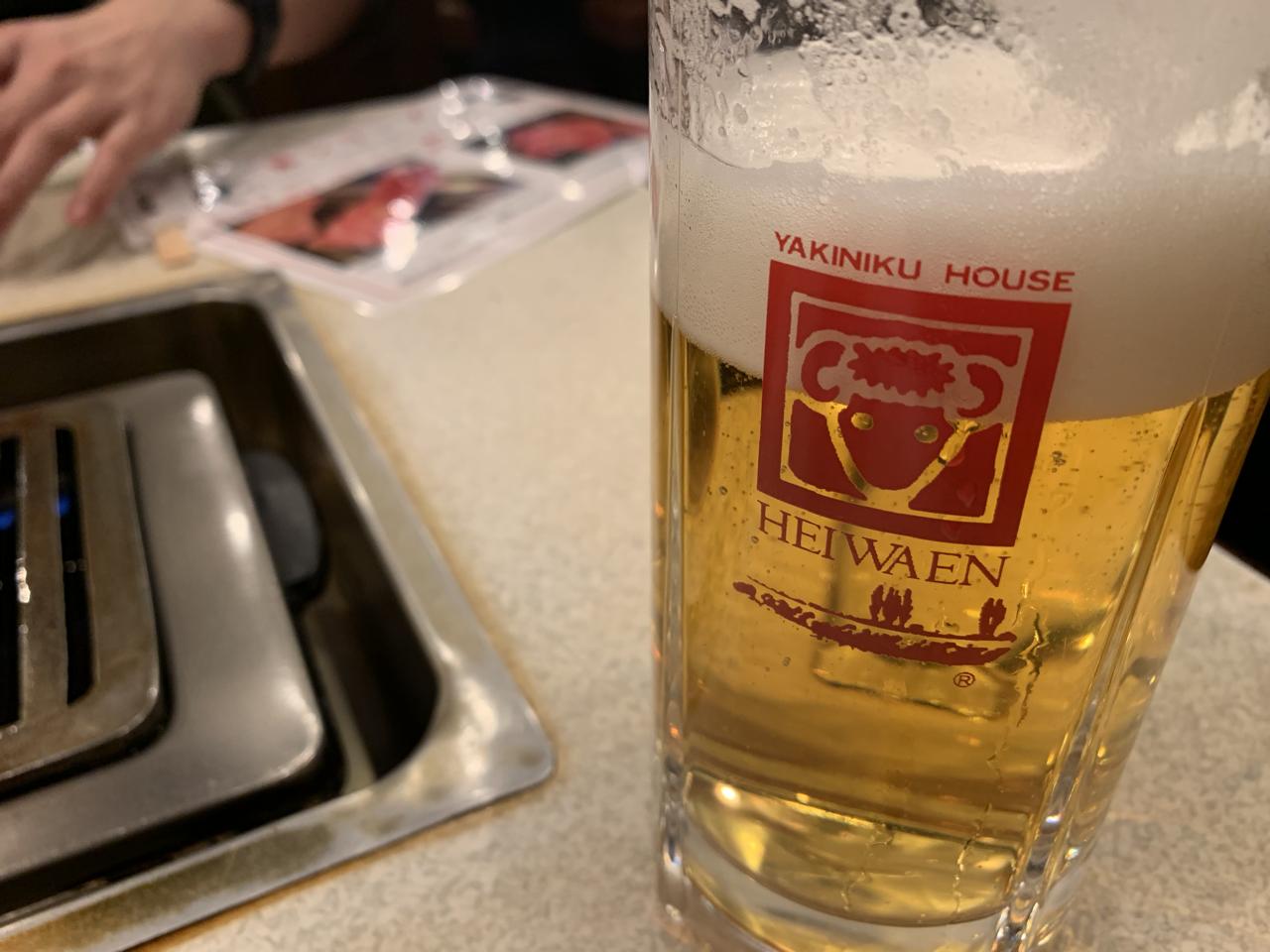 平和園 ビール