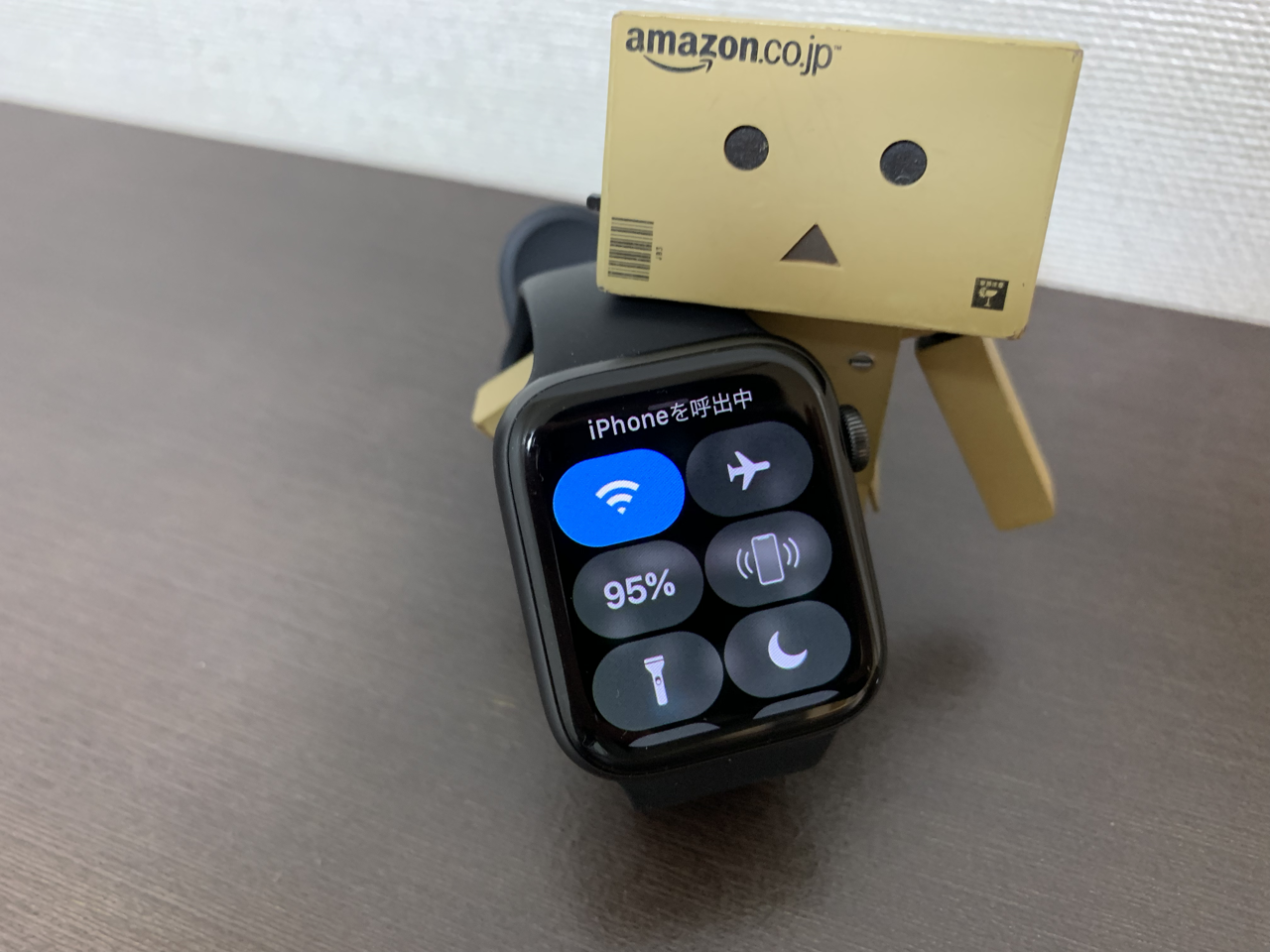 Apple Watch iPhoneを呼び出す