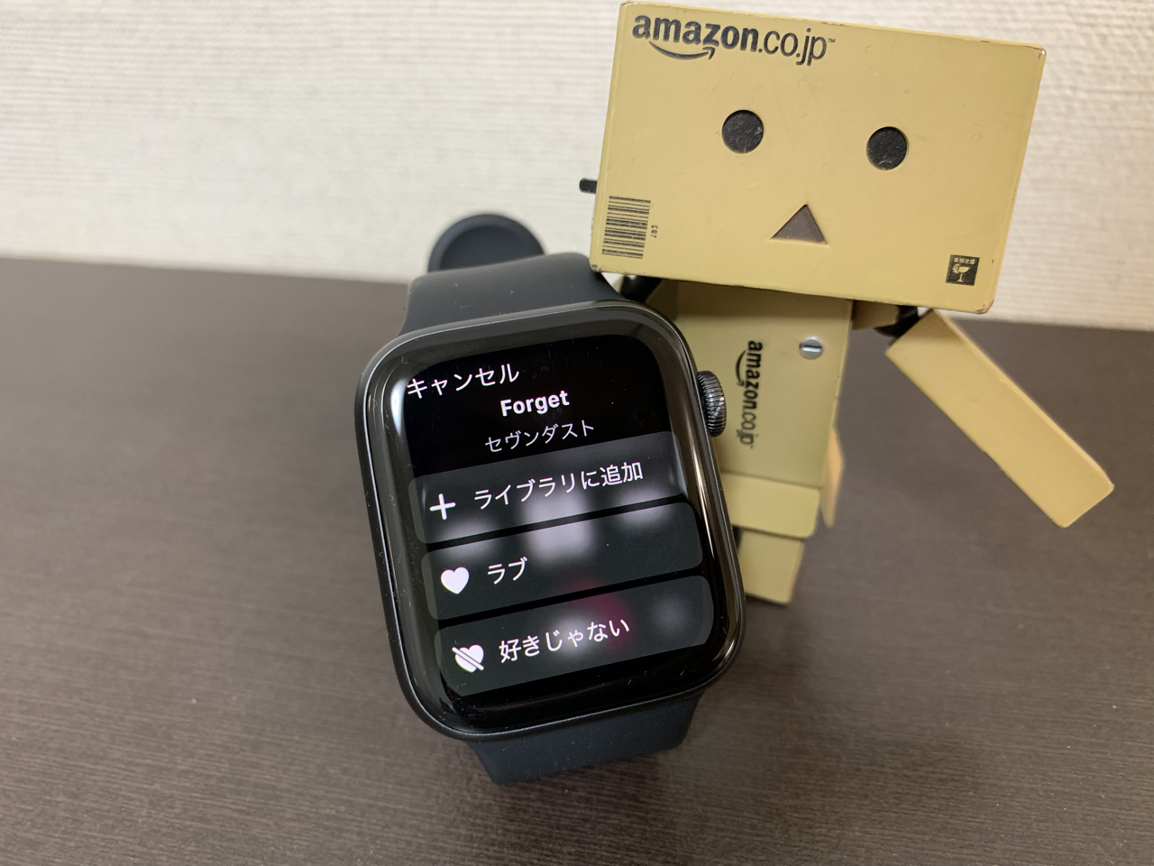 Apple Watch ラブ