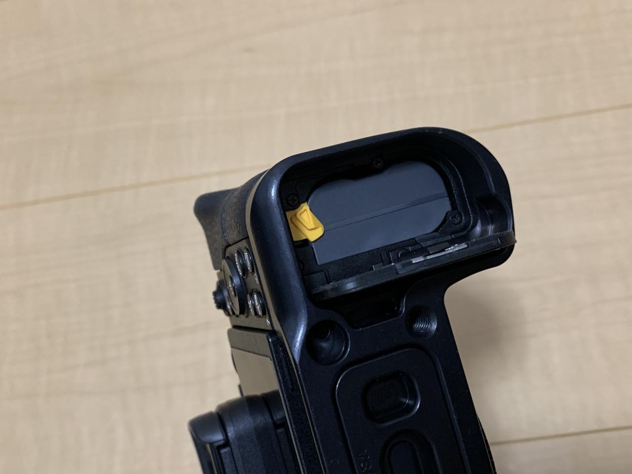 Z7 RRSL字プレート バッテリー部分