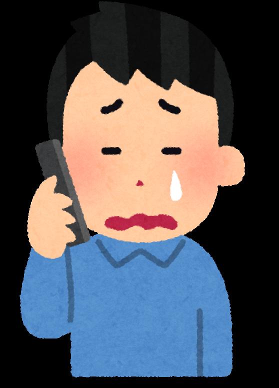 Phone man3 cry