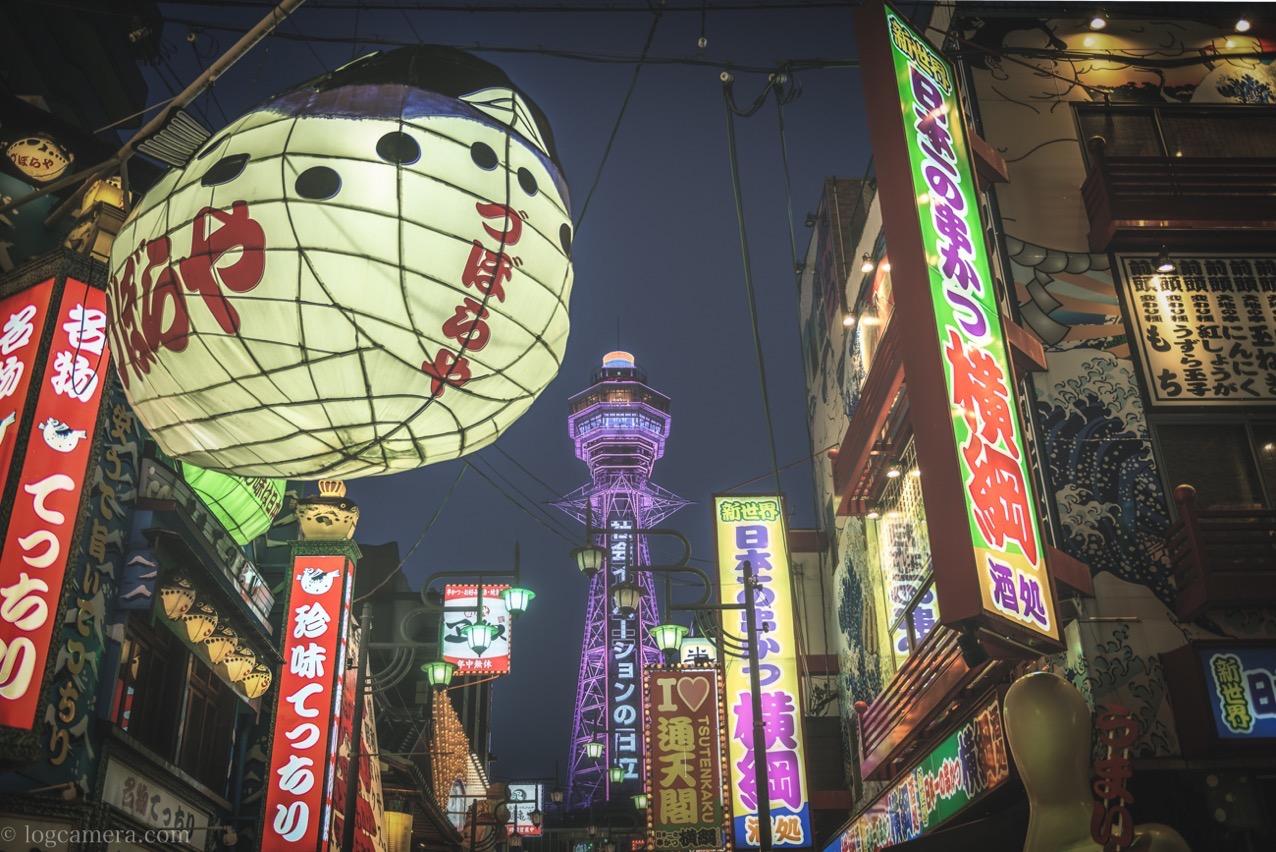 大阪 新世界 夜景