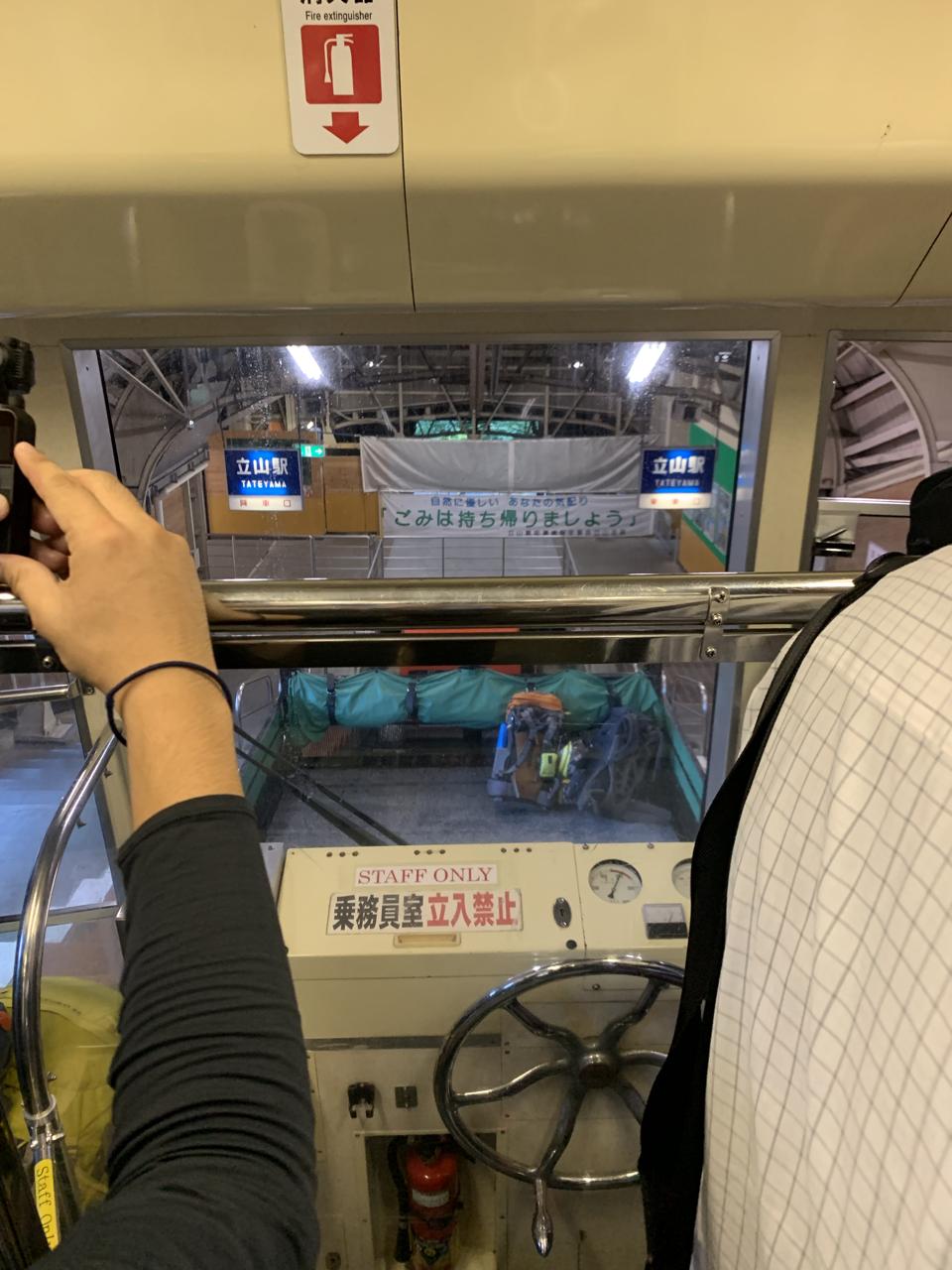 立山駅ケーブルカー