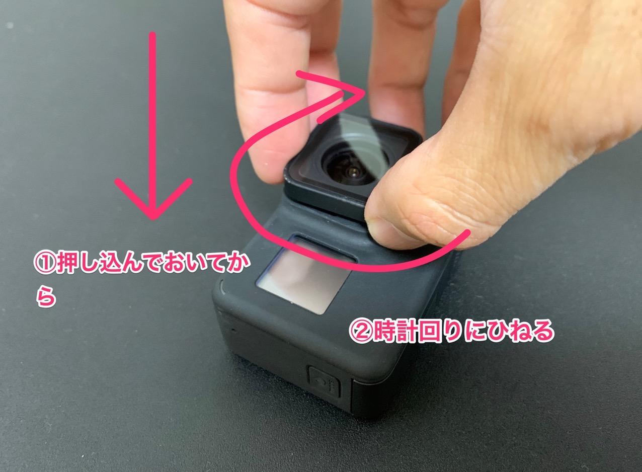 GoPro レンズカバーつける