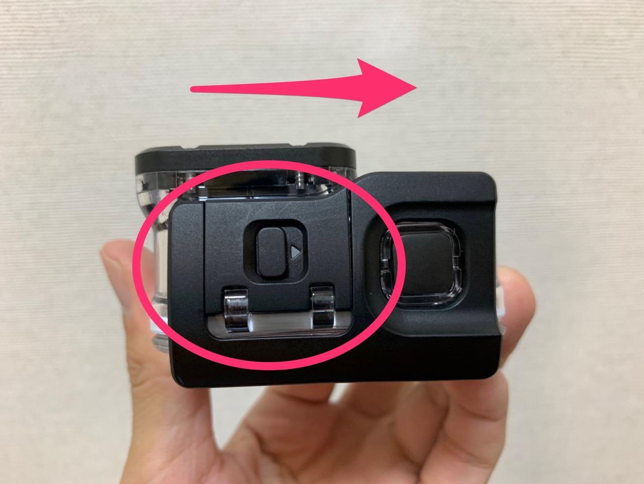 GoPro ロック