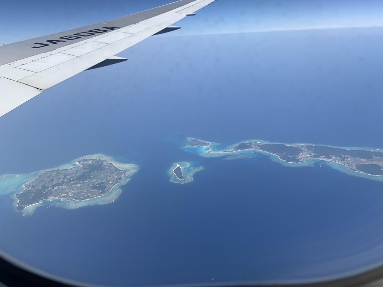 飛行機から見た沖縄