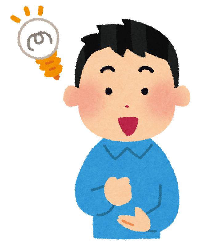 Hirameki man