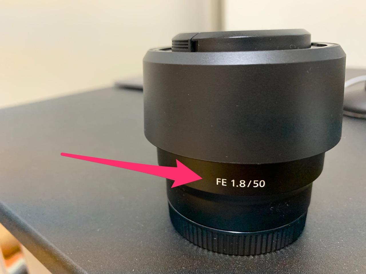 50mmf1.8
