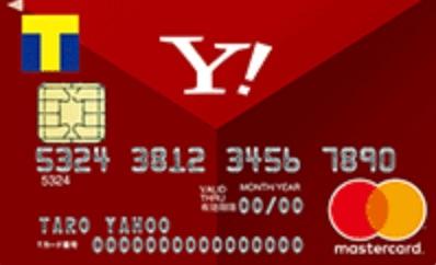 Tポイントがどんどんたまるヤフーカード Yahoo カード