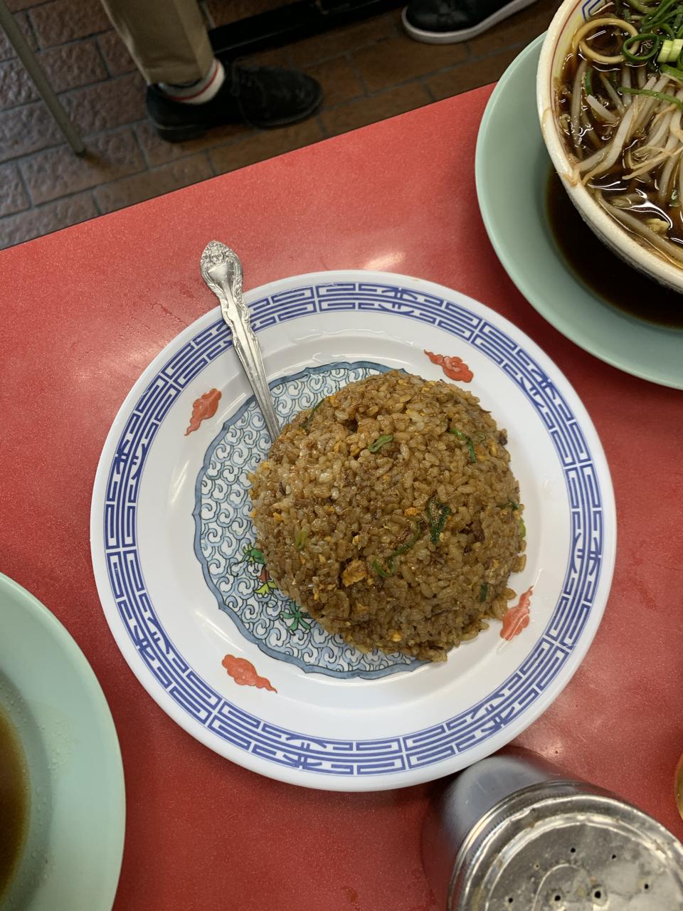 新福菜館 チャーハン